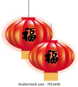 Red lantern is a decoration for chinese new year, vector, illustration
