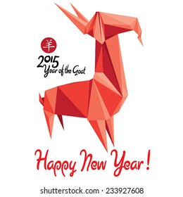 Red origami goat - symbol of 2015 New Year. Translation of calligraphy: Goat