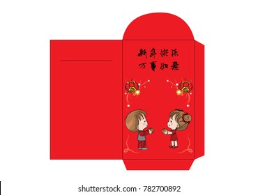 red packet design vector