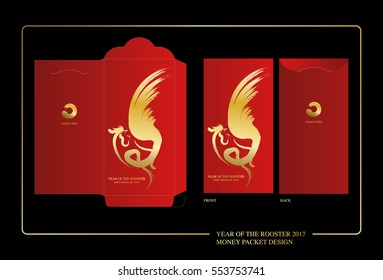 Red Packet - YEAR OF THE ROOSTER, CHINESE NEW YEAR - Illustration