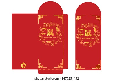 Red Packets, Zodiac Rat Greeting Chinese New Year, beautiful red (Chinese translation: Happy Chinese New Year)