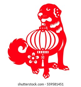 Red paper cut Dog carrying Chinese lantern zodiac symbols vector design