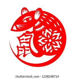 Red paper cut rat zodiac circle style vector design and china word is mean rat