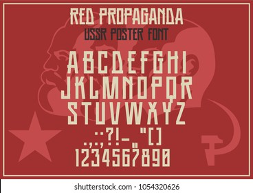 Soviet Font Images, Stock Photos & Vectors | Shutterstock