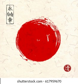 Red rising sun on handmade rice paper texture. Symbol of Japan. Contains hieroglyphs - clarity, eternity, freedom, happiness. Vector illustration.