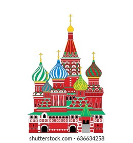 Red Square. Kremlin. Saint Basil's Cathedral. Landmarks. Moscow. Russia