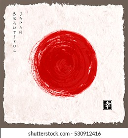 Red sun circle - traditional symbol of Japan on vintage background. Traditional Japanese ink painting sumi-e. Contains hieroglyphs - peace, tranquility, clarity, happiness