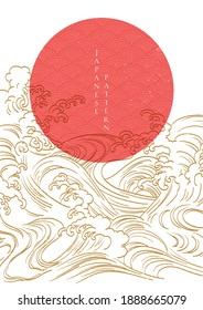 Red sun with hand drawn wave vector. Japanese template with line pattern in vintage style.
