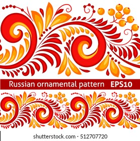Red and yellow ornament vector seamless pattern in Russian hohloma style