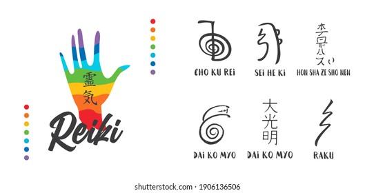 Reiki symbol. Sacred sign. Esoteric. A set of sacred Reiki signs. Alternative medicine. Vector illustration.