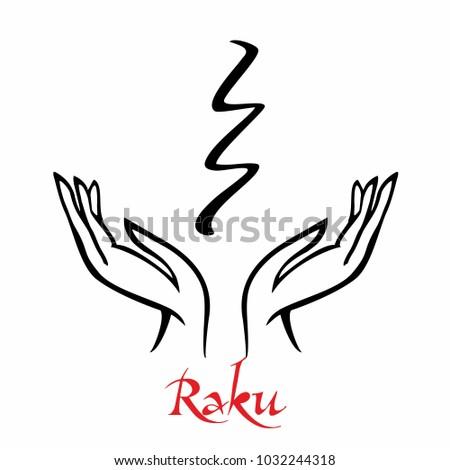 Reiki Symbol Sacred Sign Raku Spiritual Stock Vector Royalty Free