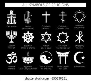 Religion icons set. set of 19 religion black icons: buddhism, christianity, judaism, hinduism, islam. Vector symbols of religions.