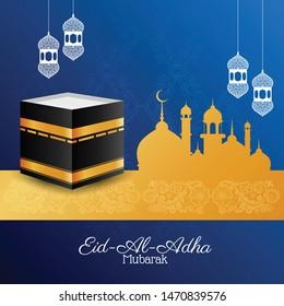 Religious Eid Al Adha Mubarak background