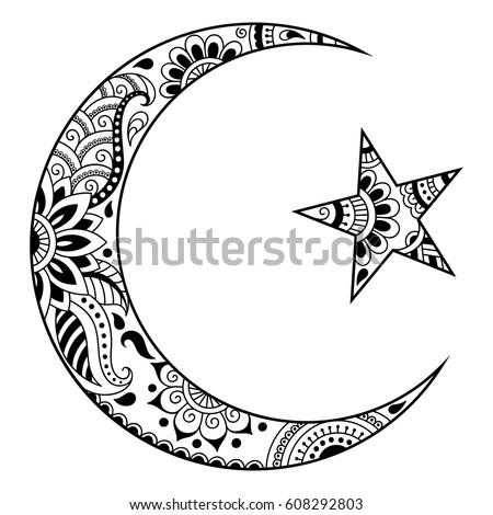 Religious Islamic Symbol Star Crescent Decorative Stock Vector