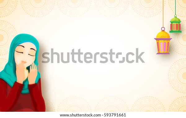 Religious Muslim Woman Offering Namaz Glossy Stock Vector (Royalty