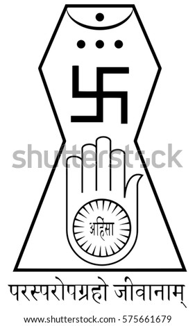 Religious sign. Jainism. This is the official symbol of Jainism, known as the Jain Prateek Chihna. This Jain symbol was agreed upon by all Jain sects in 1974. Vector Format.
