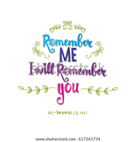 Remember Me Remember You Islamic Quran Stock Vector Royalty Free