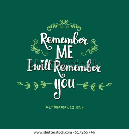 Remember Me Remember You Islamic Quran Stock Vector Royalty Free