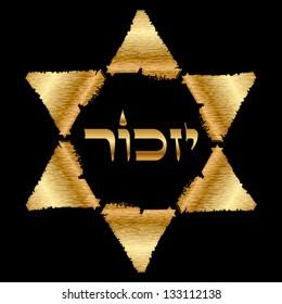 """Remembrance"" (Hebrew) - The Holocaust symbol"