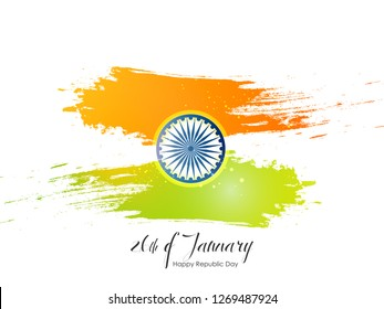 republic day illustration card ,banner ,poster. happy republic day card. 26 January vector Illustration banner. - Vector