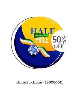 Republic Day India Celebration on 26 January sale with background poster, banner