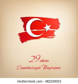 Republic day in Turkey (Cumhuriyet Bayrami) concept background. Watercolor flag with moon and star. Vector illustration