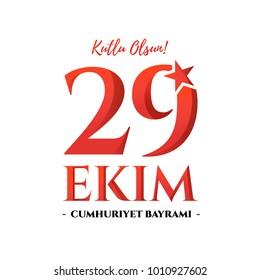 Republic Day of Turkey National Celebration Card. 29 Ekim Cumhur
