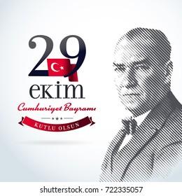 """Republic Day of Turkey National Celebration Badge - English """"October 29, Republic Day"""" Turkish flag symbol."""
