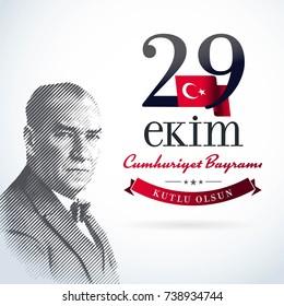 "Republic Day of Turkey National Celebration Card - English ""October 29, Republic Day"" Typographic Badge. (Turkish: 29 Ekim, Cumhuriyet Bayrami Kutlu Olsun) Turkish flag symbol."