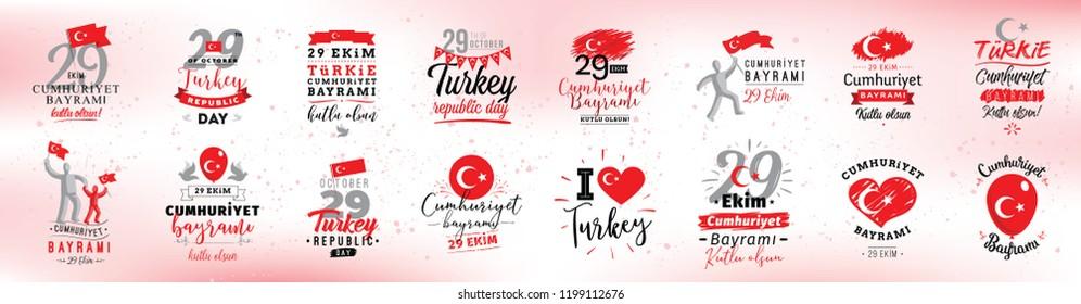 Republic day of Turkey october 29 - 29 ekim Cumhuriyet Bayrami kutlu olsun. Typography vector design