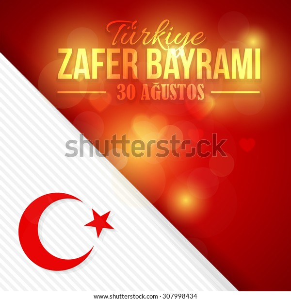 "Republic of Turkey Lighting Card and Greeting Message Poster, Badges - English ""August 30, Victory Day"""