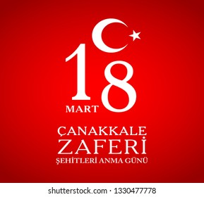 Republic of Turkey national celebration. 18 mart Cankkale Zaferi.Translation: Turkish national holiday of 18 march.