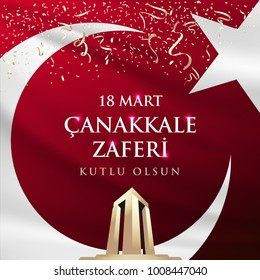 Republic of Turkey National Celebration Card, Turkey Flag and Canakkale Victory Monument - English: March 18, 1915 - Anniversary of Canakkale Victory Happy Holiday
