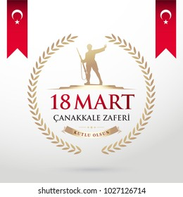 Republic of Turkey National Celebration Card, Turkey Flag symbols- English: March 18, 1915 - Anniversary of Canakkale Victory Happy Holiday. Turkish flag symbol and statue soldier.