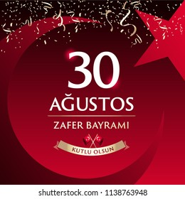 "Republic of Turkey National Celebration Card - English ""August 30, Victory Day"" Typographic Badge. (Turkish: 30 Agustos, Zafer Bayrami Kutlu Olsun) Turkish flag symbol."