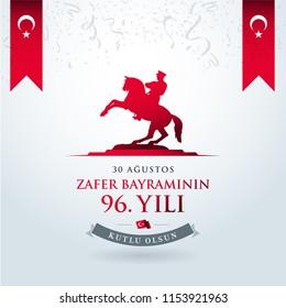 "Republic of Turkey National Celebration Card - English ""August 30, Victory Day"" Typographic Badge. (Turkish: 30 Agustos, Zafer Bayrami Kutlu Olsun) Turkish flag symbol."