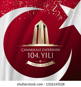 Republic of Turkey National Celebration Card, Turkey Flag and Canakkale Victory Monument - English: March 18, 1915 - Anniversary of Canakkale Victory 104 years since day of victory.