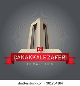 Republic of Turkey National Celebration Card, Turkey Flag and Canakkale Victory Monument - English: March 18, 1915 - Anniversary of Canakkale Victory - Gray Background