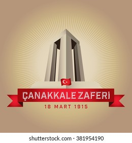 Republic of Turkey National Celebration Card, Turkey Flag and Canakkale Victory Monument - English: March 18, 1915 - Anniversary of Canakkale Victory - Gold Background