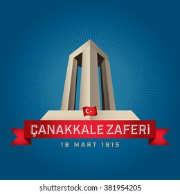 Republic of Turkey National Celebration Card, Turkey Flag and Canakkale Victory Monument - English: March 18, 1915 - Anniversary of Canakkale Victory - Cyan Background