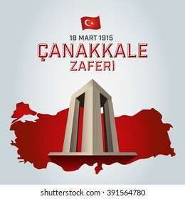 Republic of Turkey National Celebration Card, Background, Turkey Map and Canakkale Victory Monument -English: March 18 2015, Anniversary of Canakkale Victory - White Background