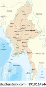 Republic of the Union of Myanmar vector map with major cities