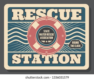 Rescue station, safety on water, inflatable lifebuoy. Vector nautical symbol, striped rubber ring, assistance or aid, baywatch service. Protection from drowning, swimming in sea or ocean and pool