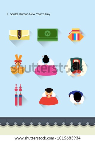 Respectful bow greetings on new years stock vector royalty free respectful bow of greetings on new years day in korea korean traditional holiday seollal m4hsunfo
