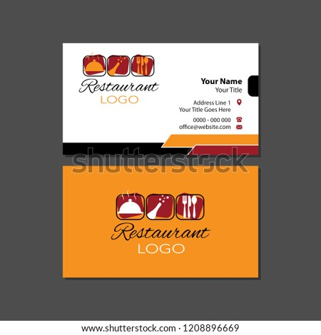 Restaurant Business Card Template Stock Vector Royalty Free