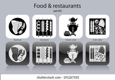 Restaurant icons. Set of editable vector monochrome illustrations.
