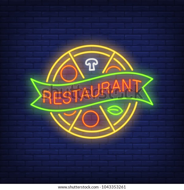 Restaurant Neon Sign Pizza Circle Divided Stock Vector (Royalty Free