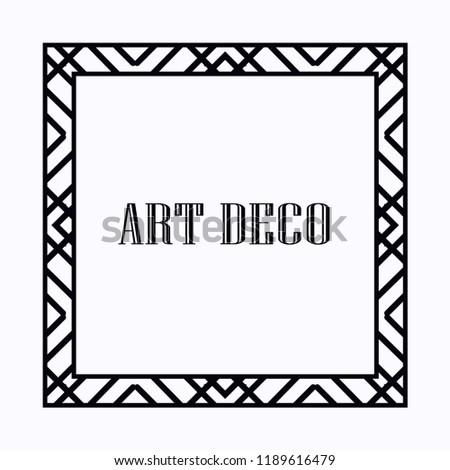 Retro Art Deco Invitation Border Frame Stock Vector Royalty Free
