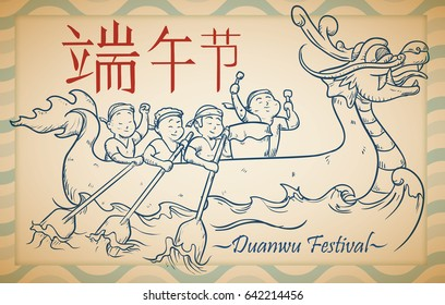 Retro banner with beautiful hand drawn design of dragon boat with paddlers for Duanwu Festival (or Duanwu, in Chinese calligraphy).