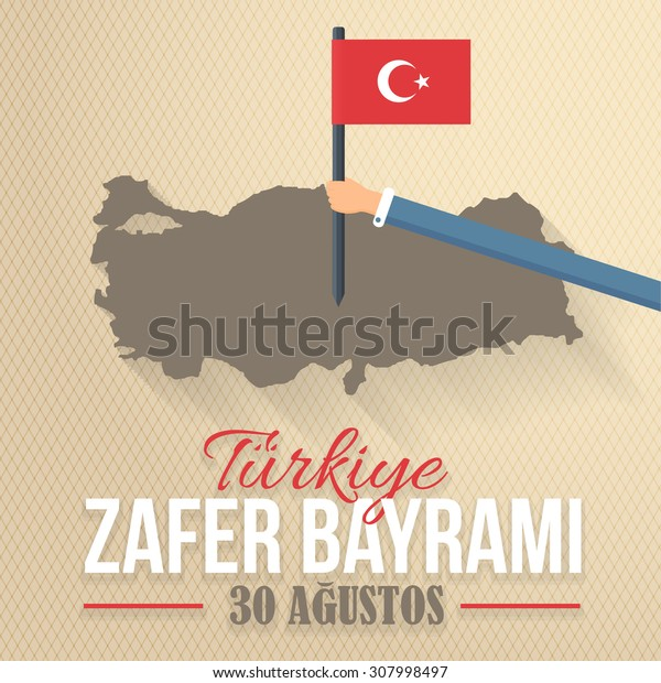 "Retro Colors Turkey Map and Hand Hold Flag. Republic of Turkey Celebration Card and Greeting Message Poster, Blurred Background, Badges - English ""August 30, Victory Day"""